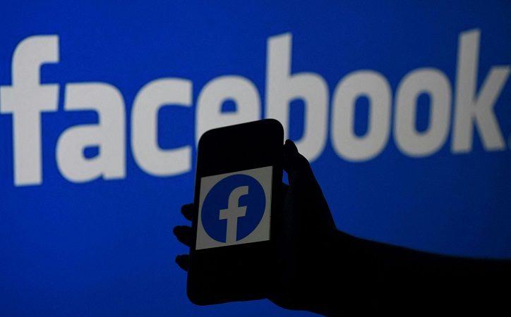 Der Whitelisting-Prozess von Facebook nimmt Eliten von seinen Regeln aus